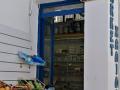 Minimarket v Pano Chora, Serifos