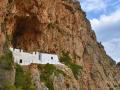 Velanidia, Agios Ioannis, kostol sv. Jána